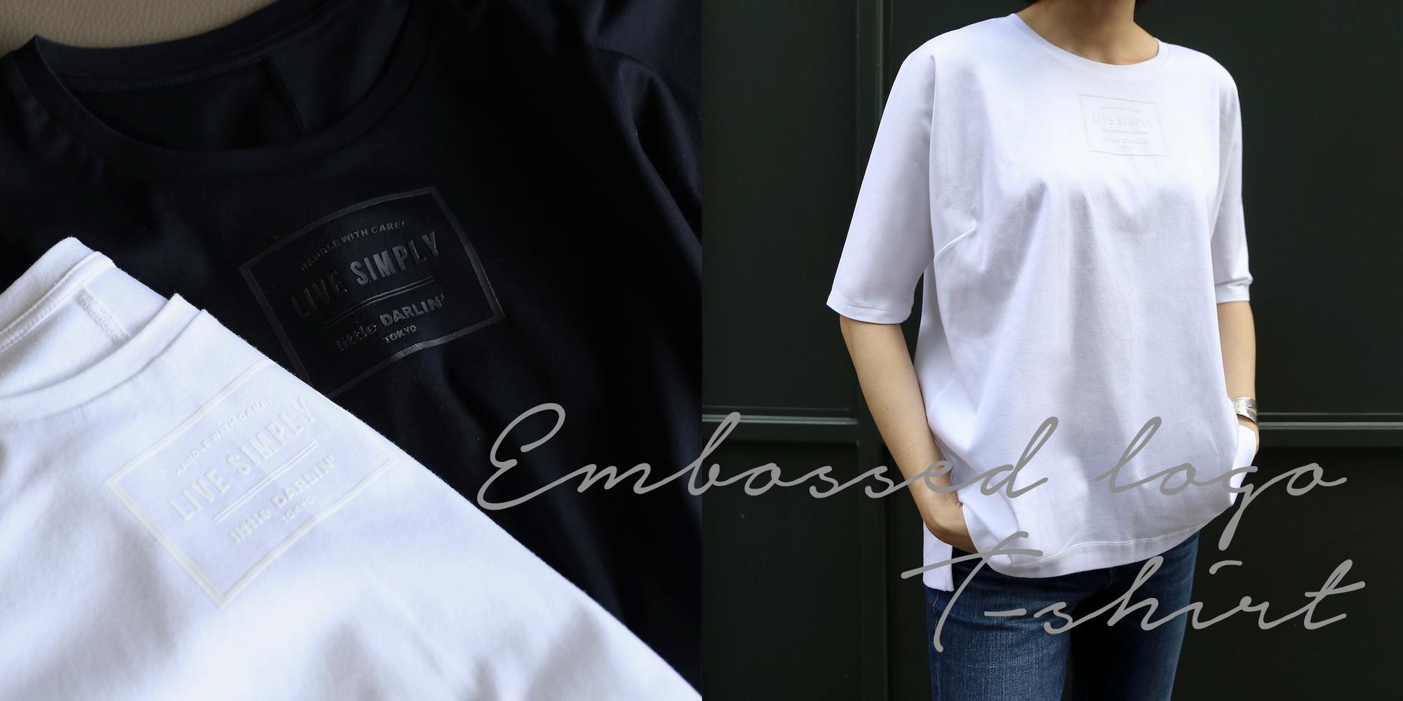 エンボスロゴTシャツ